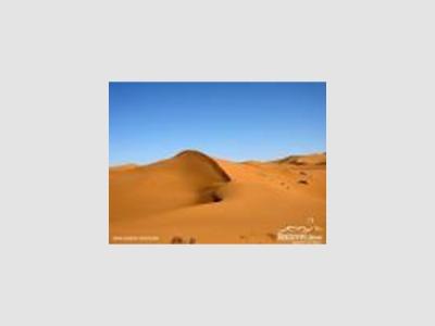 Desert Passions Voyages et vacances de rêve